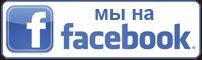 Творческая мастерская Lara-art на фейсбуке